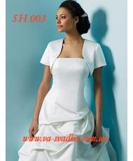 Болеро атласное белое с коротким рукавом SHB 003