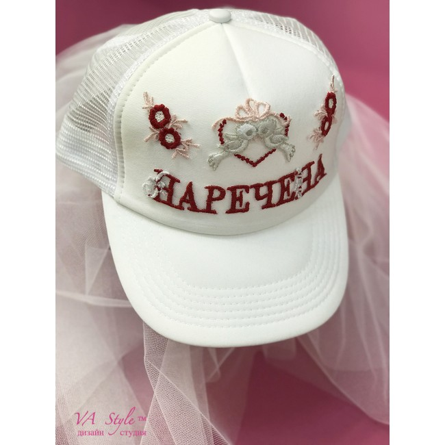 http://www.hatshop.com.ua/1676-8781-thickbox/sh-cap-02-kepka-narechena-s-fatoy-na-devichnik.jpg