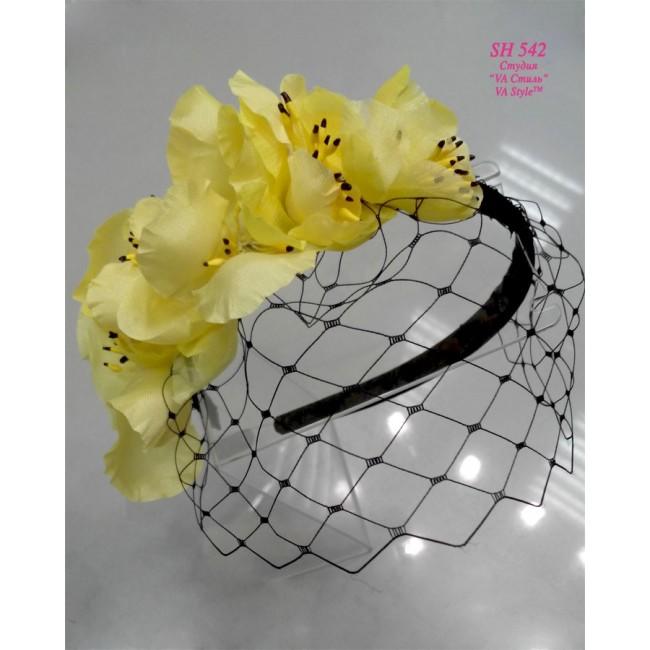 http://www.hatshop.com.ua/1705-5089-thickbox/sh-542-cvety-limonnye-na-obodke-s-chernoy-mini-vualyu.jpg