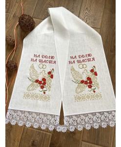 RU 017-2 Яркий  льняной рушник с голубями