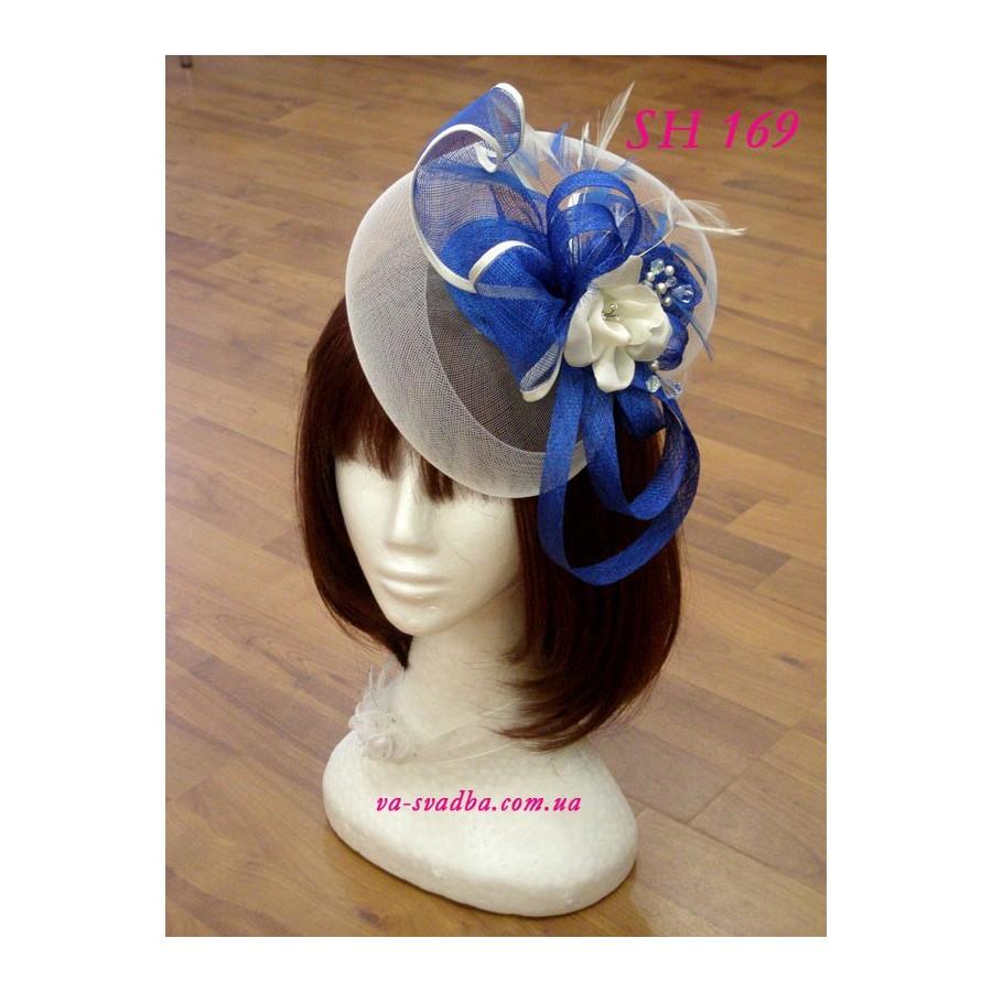 Коктейльная, вечерняя шляпка сине-молочного цвета SH 169 - Hatshop интернет магазин свадебные платья, вечерние платья, свадебные