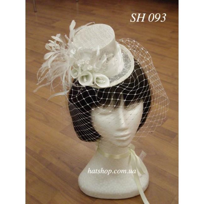 http://www.hatshop.com.ua/367-548-thickbox/ilindr-mini-belogo-cveta-s-vualyu-sh-093-b-.jpg