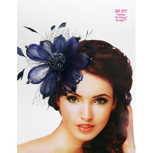 http://www.hatshop.com.ua/411-591-thickbox/obyomnyy-cvetok-s-peryami-sh-357.jpg