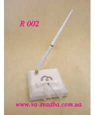Ручка для гостей R 002