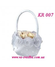 Белая свадебная корзинка KR 007