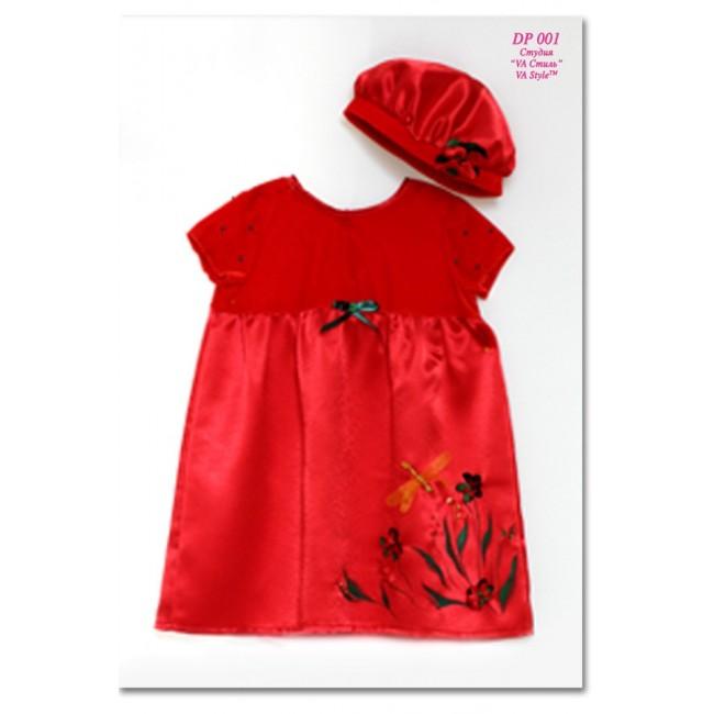 http://www.hatshop.com.ua/783-1386-thickbox/dp-001-krasnoe-detskoe-plate-i-beret.jpg