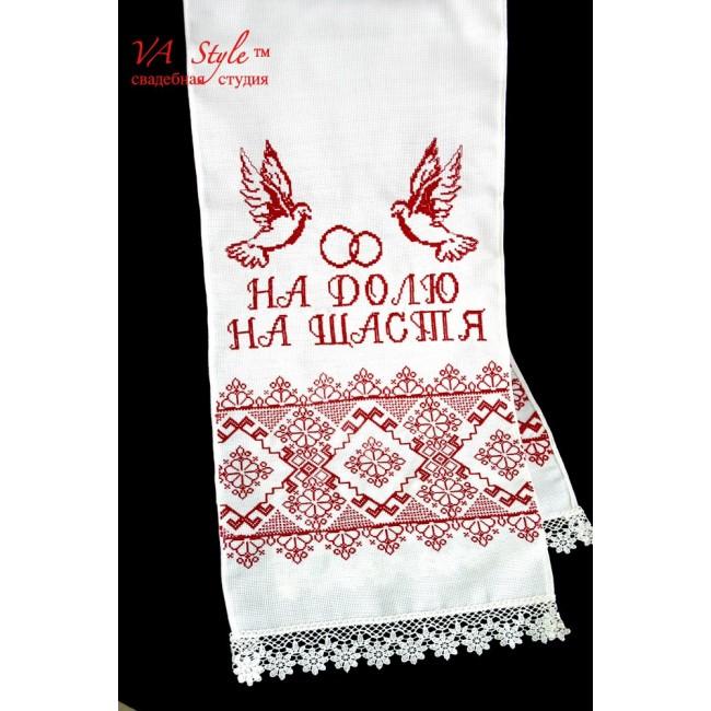 http://www.hatshop.com.ua/976-6404-thickbox/ru-003-ruschnik-vyschityy-s-kolcami-belyy.jpg