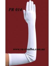Атласные перчатки белые длинные PR 014